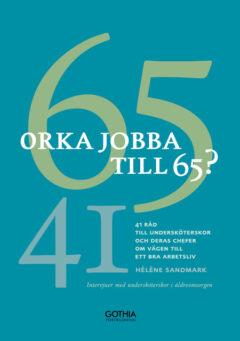 Gothia Fortbildning